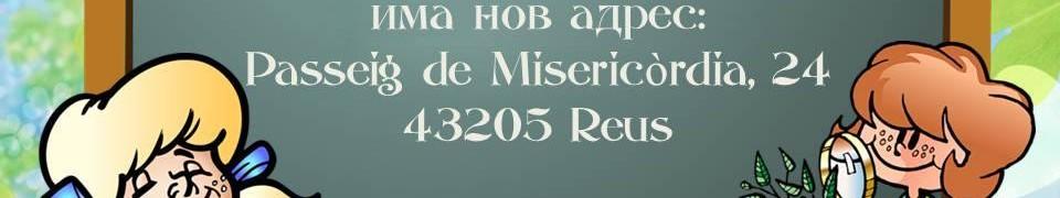 1150132_10201240614049704_720275613_n