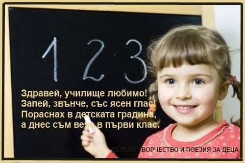 1375052_372728079525789_1672086792_n