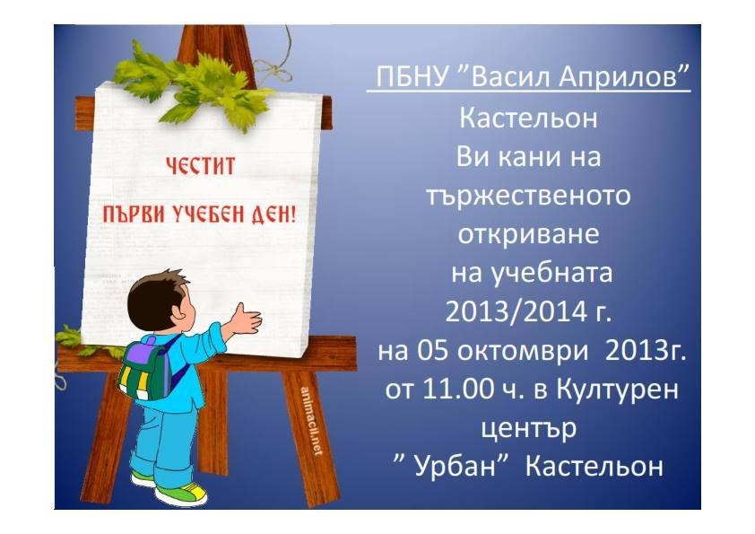 992715_3467993116589_1994868519_n