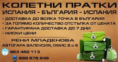 249062_650858854954704_855884437_n