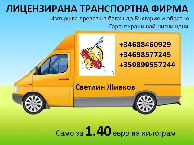 1527791_1384768801783075_703264480_n