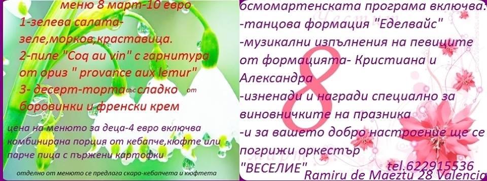 1904207_689774224394959_1661939395_n