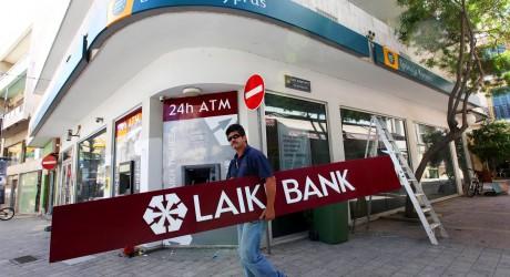 bank-460x250