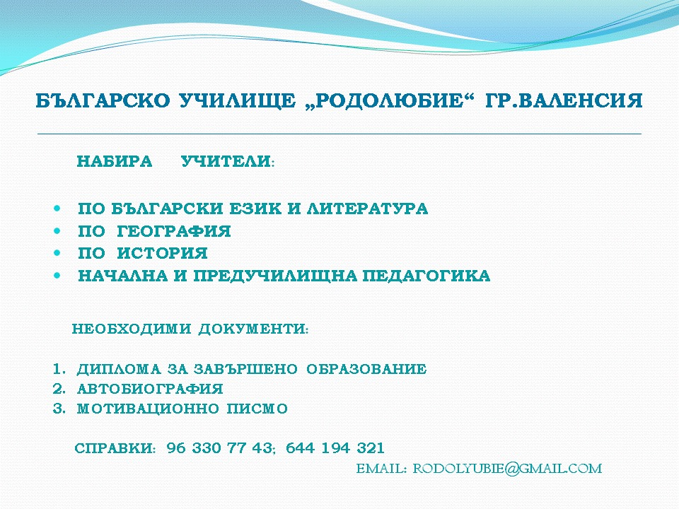 16320_250484245162356_7537351355724977356_n
