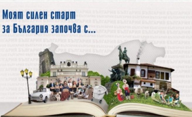 655-402-blizo-1-000-uchenici-spodeliha-idei-za-silen-start-za