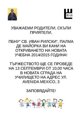 10314599_920755011272912_1879946006461073764_n