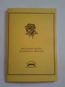 kniga-recepti-225x300