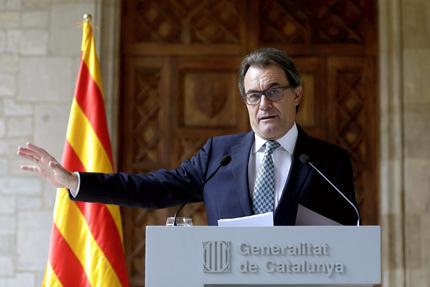 Catalonian independence referendum