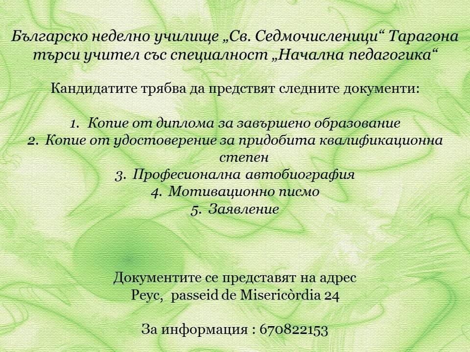 10408055_881136168587546_7007365222701049634_n