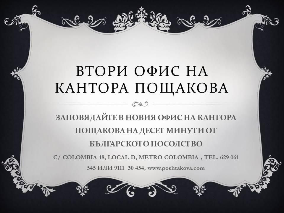 1382432_10152373937645356_6436963411285716499_n