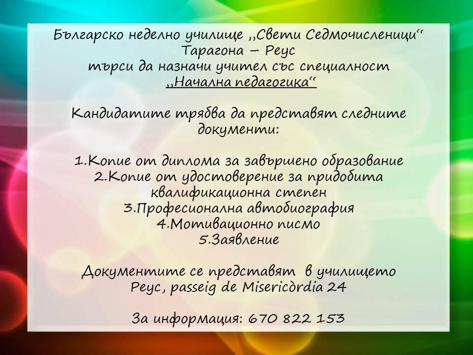 10931028_10204726080384184_2604282752905887469_n