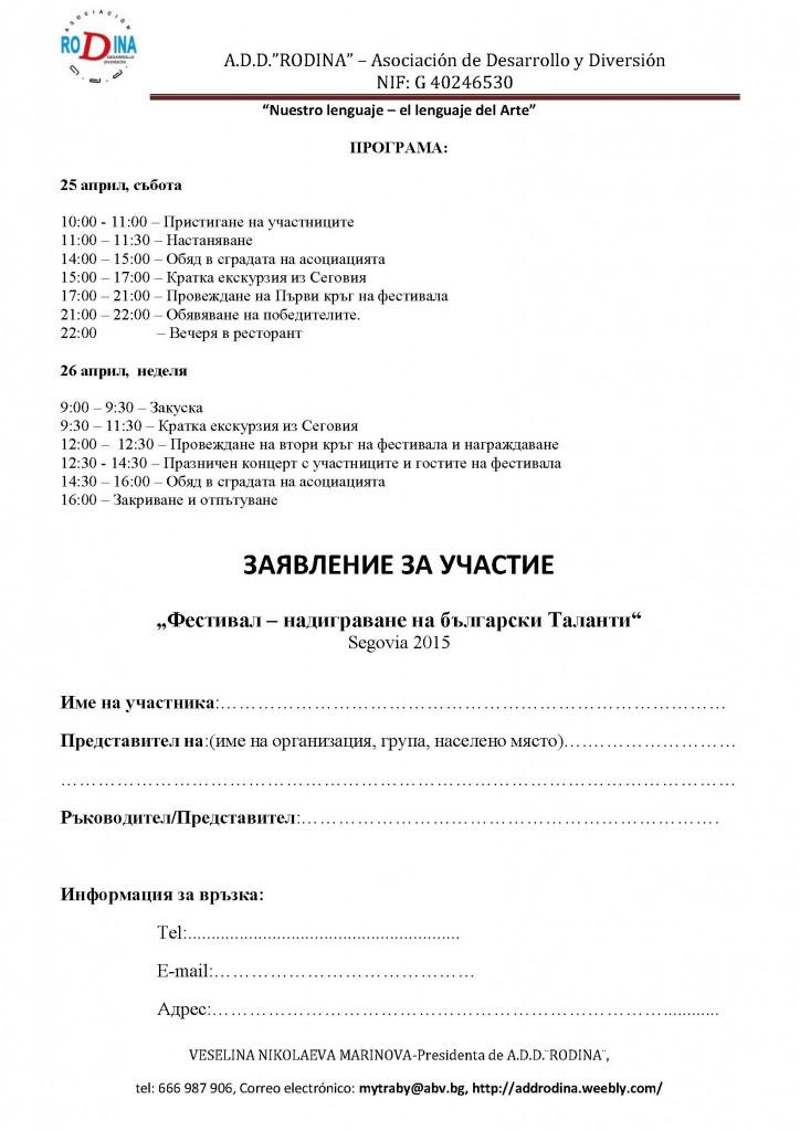 festival_nadigravane_april_2015_Page_3