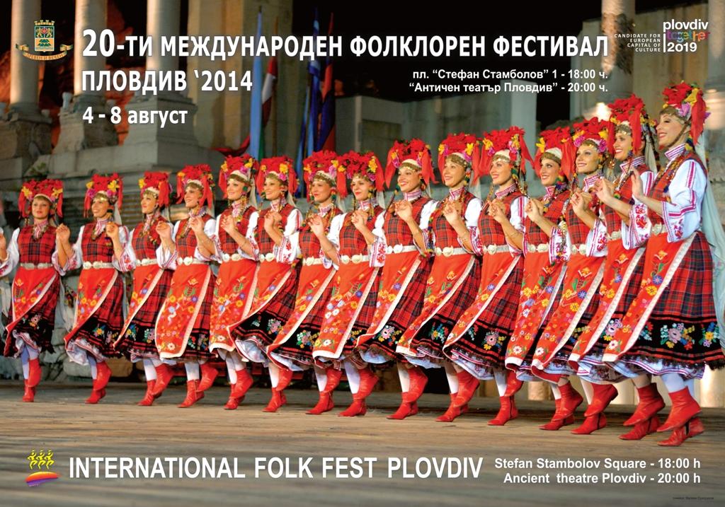 plakat_folk_fest_2014