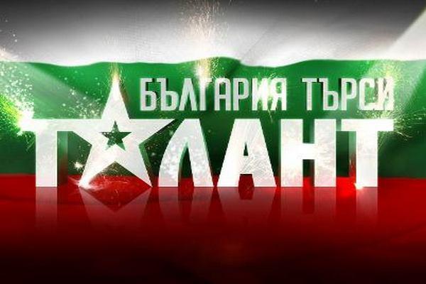 bulgaria_tursi_talant