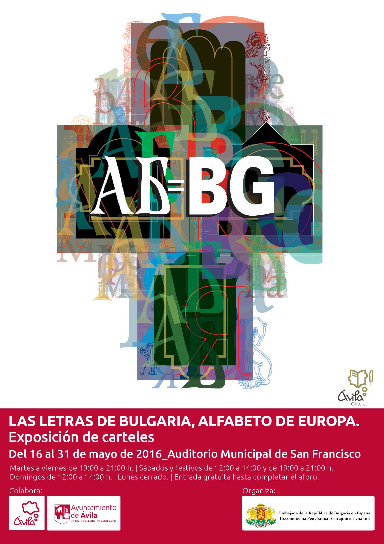 Las letras de Bulgaria_CARTEL Ávila