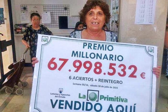 67-милиона-българска-испания(1)