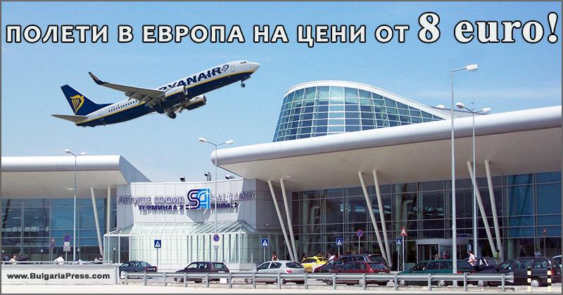 poster-ryanair-bulgaria