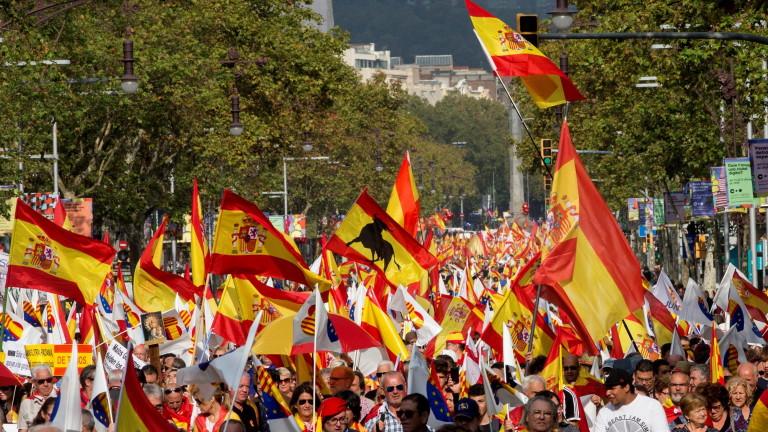Pro-unity protest in Barcelona