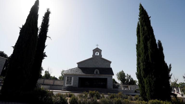 Franco's family shrine cemetery