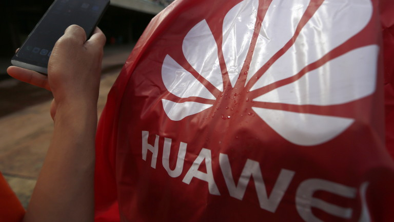 Huawei smartphone sales have dropped in the capital's retail shop for more than a week