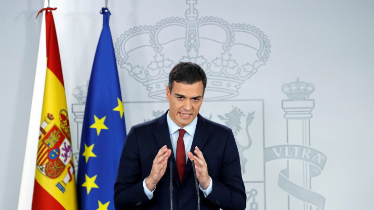 Spanish PM announces agreement on Gibraltar